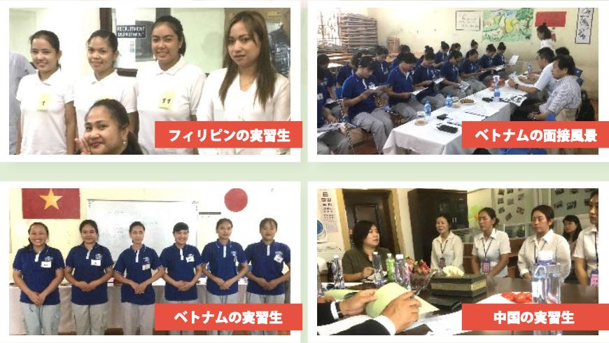 【活動報告】介護職の技能実習生 来春より続々入国開始